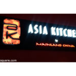 Asia Kitchen – Dishes From The Far East