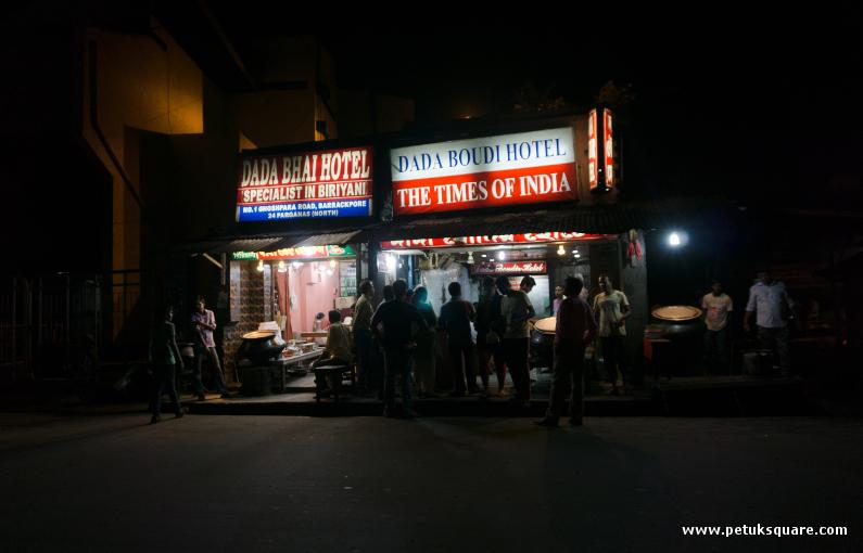 Dada Boudir Hotel, old outlet