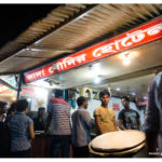 Dada Boudir Biryani – Pride Of Barrackpore – Part II